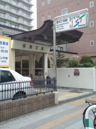 フォレスト円山[1LDK/37.21m2]の周辺6