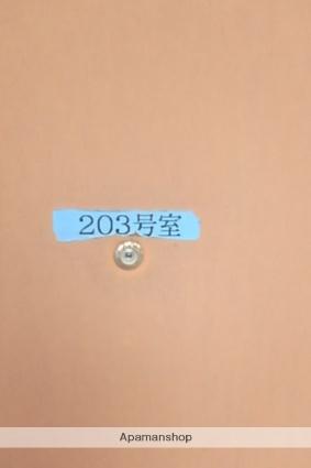 さかえ荘[1LDK/24.75m2]の内装2