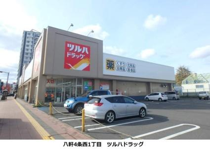 さかえ荘[1LDK/24.75m2]の周辺7