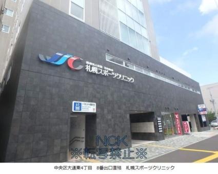 ブランノワール札幌駅前[1LDK/33.83m2]の周辺4