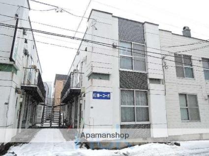 北海道札幌市中央区、行啓通駅徒歩8分の築38年 2階建の賃貸アパート