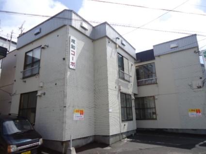 北海道札幌市中央区、二十四軒駅徒歩7分の築34年 2階建の賃貸アパート