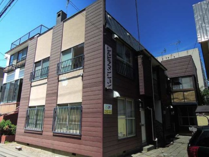北海道札幌市中央区、西15丁目駅徒歩8分の築45年 2階建の賃貸アパート