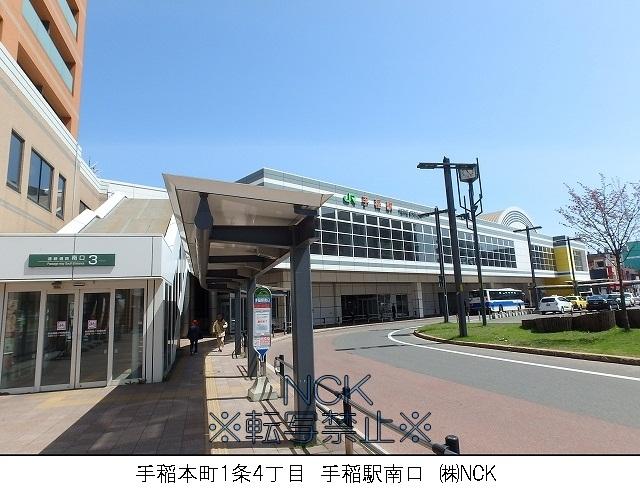 JR手稲駅 800m