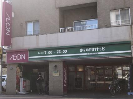 北海道札幌市西区八軒一条東1丁目[3LDK/71.35m2]の周辺2
