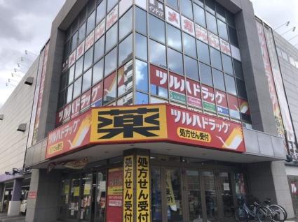 北海道札幌市西区八軒一条東1丁目[3LDK/71.35m2]の周辺5
