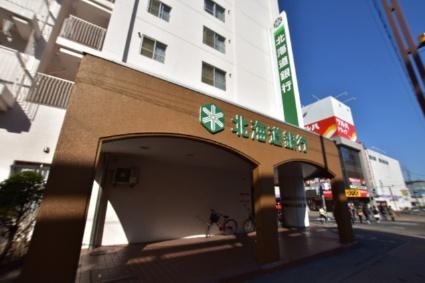 北海道札幌市西区八軒一条東1丁目[3LDK/71.35m2]の周辺7
