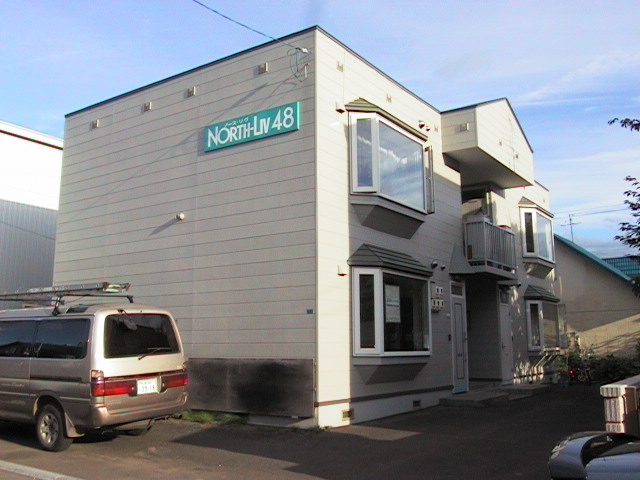 北海道札幌市東区、新琴似駅徒歩20分の築24年 2階建の賃貸アパート