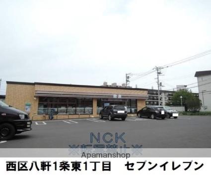 ひかり荘[1LDK/24.75m2]の周辺2