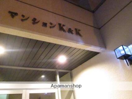 北海道札幌市東区、環状通東駅徒歩4分の築32年 5階建の賃貸マンション