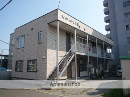北海道札幌市東区、麻生駅徒歩20分の築35年 2階建の賃貸アパート
