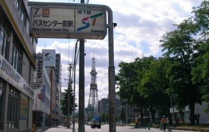 クレジデンス札幌・南4条[1LDK/32.5m2]の周辺2