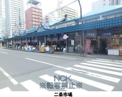 クレジデンス札幌・南4条[1LDK/32.5m2]の周辺6
