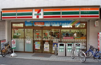 ブランノワール札幌駅前[1LDK/33.83m2]の周辺5