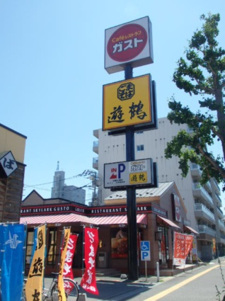 北海道札幌市中央区南七条西12丁目[1LDK/32m2]の周辺3