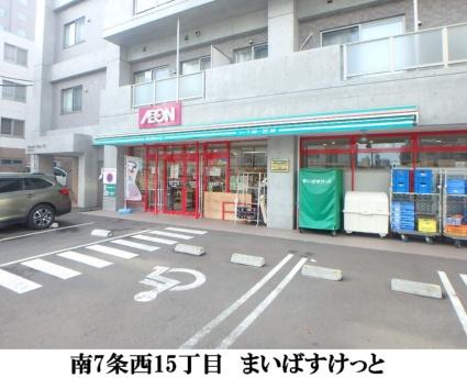北海道札幌市中央区南七条西12丁目[1LDK/32m2]の周辺5