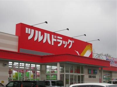 北海道札幌市中央区南五条西16丁目[1DK/21.98m2]の周辺3