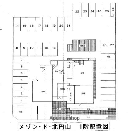 メゾン・ド・北円山[1K/19.72m2]の配置図