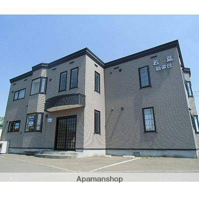 北海道江別市、野幌駅徒歩30分の築14年 2階建の賃貸アパート