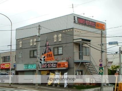 北海道江別市、野幌駅徒歩10分の築30年 2階建の賃貸アパート