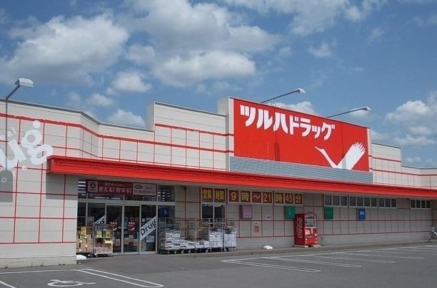 ツルハドラッグ 永山6条店