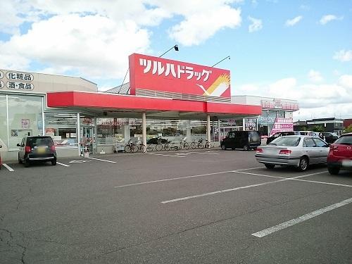 ツルハドラッグ末広5条店 850m
