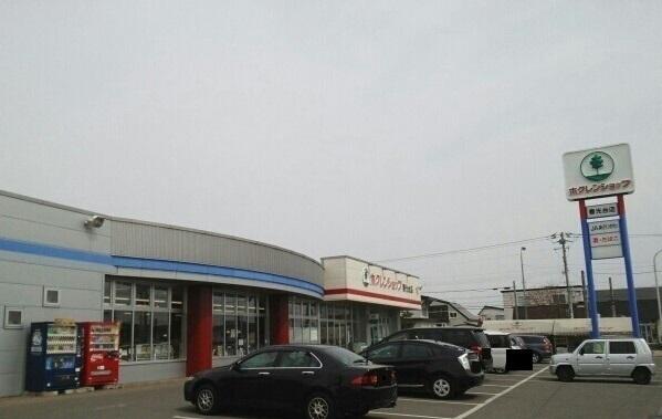 ホクレンショップ春光台店