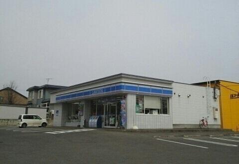 ローソン旭川春光台店