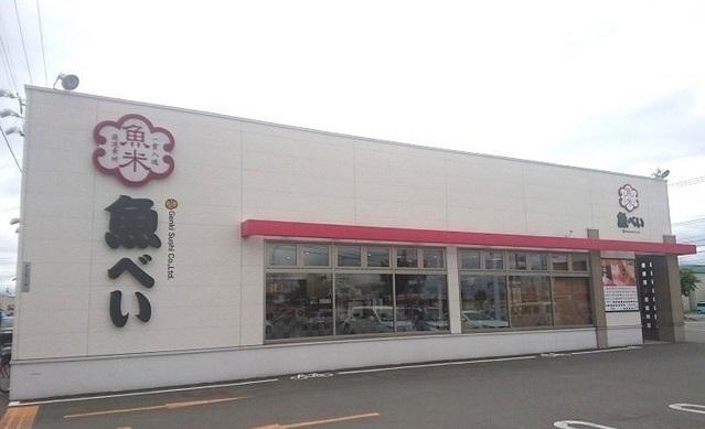 魚べい旭川東光店