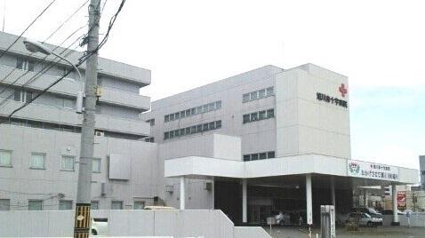 旭川赤十字病院