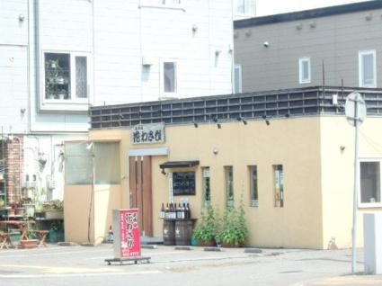 Hills SapporoⅢ[1LDK/34.17m2]の周辺4