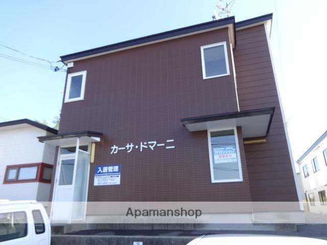 北海道函館市の築20年 2階建の賃貸アパート