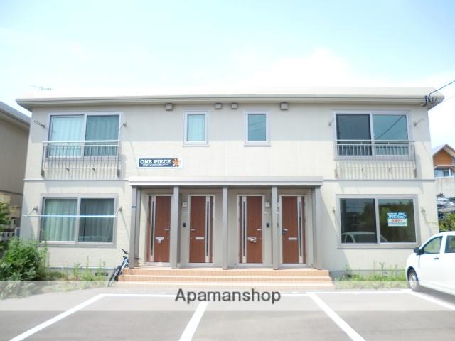 北海道亀田郡七飯町の築4年 2階建の賃貸アパート