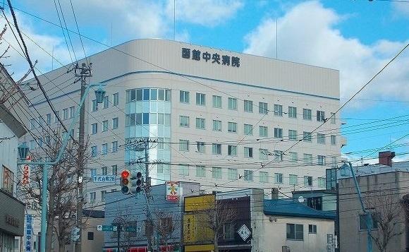函館中央病院 350m