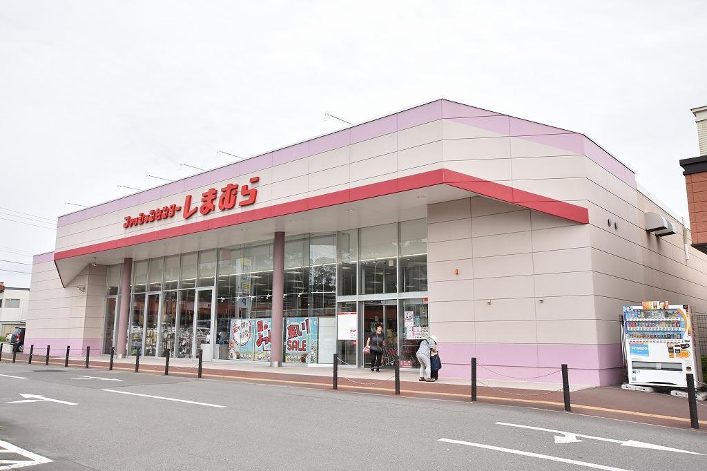 ファッションセター しまむら 東山店 531m