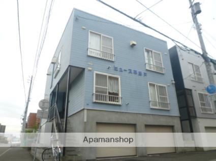 北海道札幌市豊平区、平岸駅徒歩12分の築30年 3階建の賃貸アパート