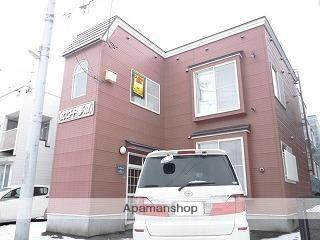 北海道札幌市西区、琴似駅徒歩11分の築23年 2階建の賃貸アパート