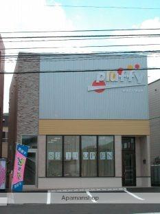 北海道札幌市西区、宮の沢駅JRバスバス13分西野二股下車後徒歩1分の築10年 2階建の賃貸アパート