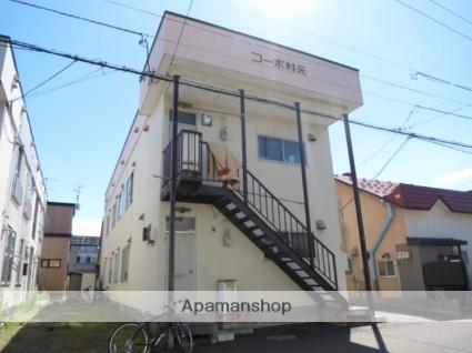 北海道札幌市西区、発寒駅徒歩17分の築33年 2階建の賃貸アパート
