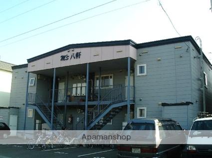 北海道札幌市西区、八軒駅徒歩4分の築19年 2階建の賃貸アパート