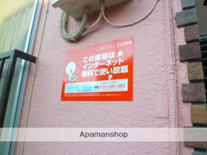 北海道札幌市西区、発寒南駅JRバスバス21分平和1条11丁目下車後徒歩3分の築34年 2階建の賃貸アパート