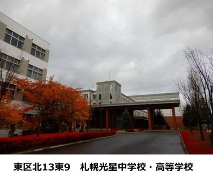 北栄ハイツ[1R/18m2]の周辺7