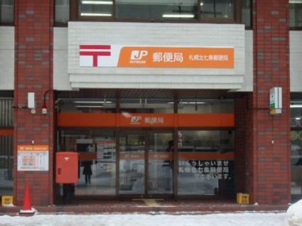 STRIPE札幌[1R/16.28m2]の周辺2