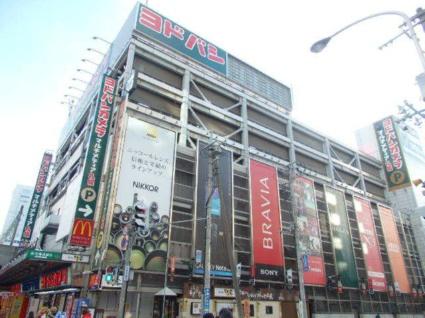 STRIPE札幌[1R/16.28m2]の周辺5