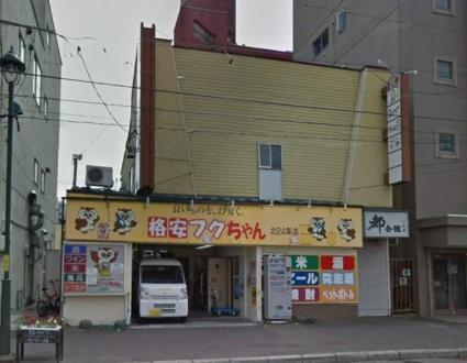 北海道札幌市北区北二十三条西3丁目[1K/28.03m2]の周辺1