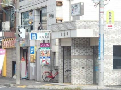 北海道札幌市北区北二十三条西3丁目[1K/28.03m2]の周辺3