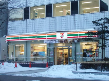 ミラバ札幌中央[1LDK/33.7m2]の周辺7