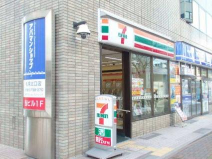 STRIPE札幌[1R/15.75m2]の周辺4