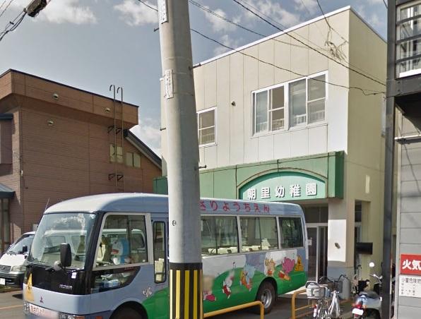 朝里幼稚園 179m