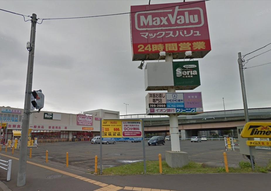 マックスバリュ北32条店 519m